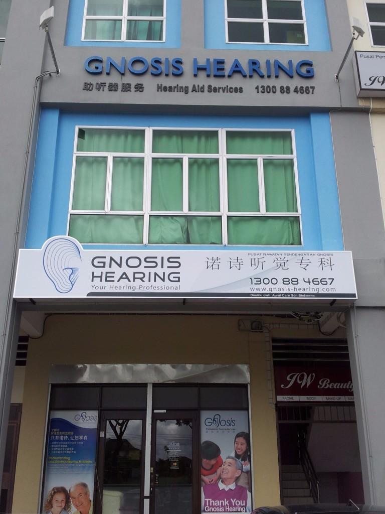 Gnosis Hearing kuching